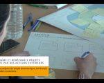 TRP atelier coconstru part3